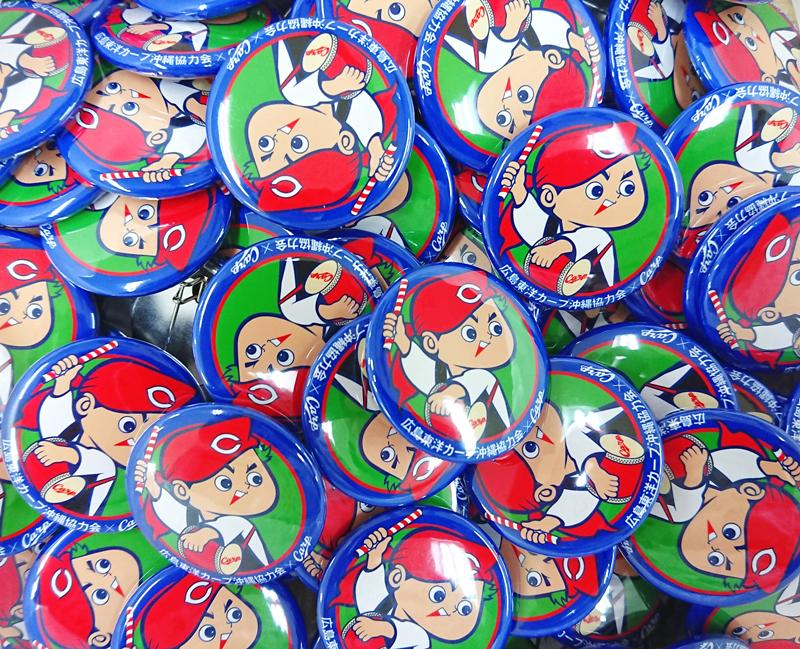 11月8日(日)KOZAPa!スタジアムシアター開催のお知らせ