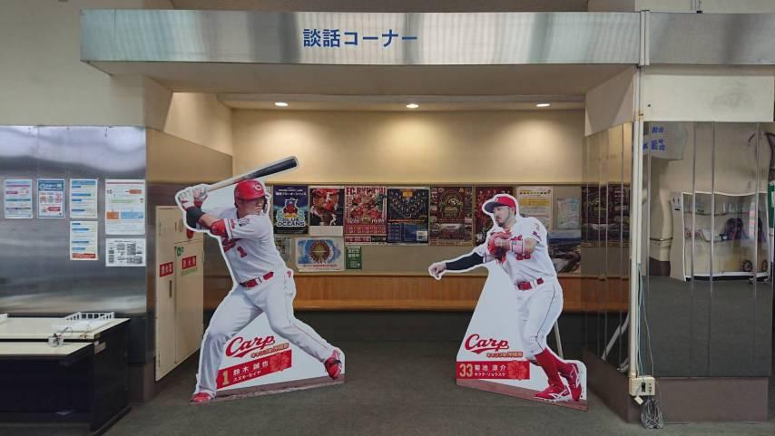 広島東洋カープ2選手のパネルが到着しました♪