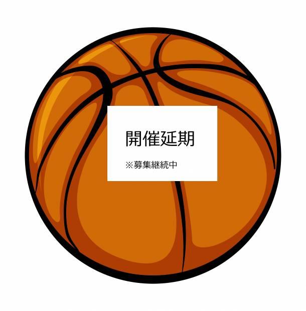 《通年開催》KOZAPa!バスケットボール教室