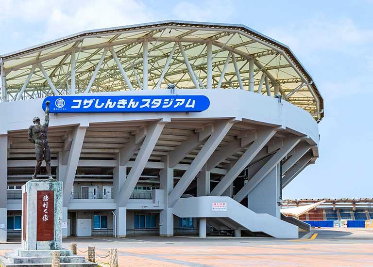 コザしんきんスタジアム | 運動施設案内 | 【公式】コザ運動公園